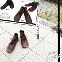 ショッピングショートブーツ ショートブーツ 日本製 【送料無料】【KOBE DADA(神戸ダダ)】本革の風合いを直に楽しむ。こだわりの日本製チャッカーショートブーツ神戸の靴メーカー直送!メンズシューズ通販 [安心♪日本製][FOO-CA-CAM-26]