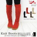 ショッピングニットブーツ --KEiKA(ケイカ)--神戸セレクション認定[特許取得] シームレスニットで美しく・・・継ぎ目無く魅せる ニット・くしゅくしゅロングブーツ+神戸の靴メーカー レディースシューズ通販[FOO-KE-SP3206](25.0 大きいサイズ ニットブーツ ロング レディース ブーツ)
