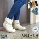 --ANI-CH(エニーチェ)--多機能シューズ!普段にも履けるおしゃれポイント満載★2way仕様のレインシューズ[FO...