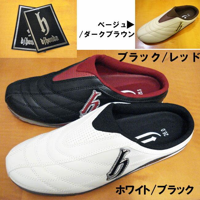 【生活応援価格】 dj honda 【DJ ホンダ】 178 メンズ・カジュアルスニーカー…...:shoesmegaibe:10000633