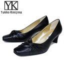 【交換返品企画】 Yukiko Kimijima ユキコキミジマ レディース パンプス しぼりデザイン 本革 レザー ヒール 9771 送料無料 ※(予約)表記はメーカーに在庫確認をします。