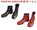 【新商品】POPOLARE(ポポラーレ) 1861 レッド/ブラック 低反発 スーパーストレッチ ブーツ カジュアル エアー【低反発衝撃吸収・軽量・屈曲性◎3E 幅広・外反母趾】【RCP】02P03D