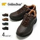 【ゴールデンベア】Golden Bear メンズカジュアル防水スニーカー GB-066  紐靴 黒 茶 5E