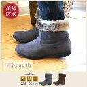 【ビュース】beauth レディス美脚防水ブーツ BT-212 黒 インヒール ハーフ