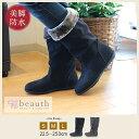 【ビュース】beauth レディス美脚防水ブーツ BT-216 黒 ボア ロング