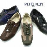 〇【ミッシェルクラン】MICHEL KLEINレディ-スヒールアップスニーカー MK-226 黒 ウェッジソール レースアップ 10P03Dec16