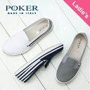 【ポーカー】POKER レディースカジュアルスリッポンスニーカー PO-519 サイドゴム キャンバ