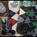 【即納】【メール便送料無料】rasox ラソックス メンズ レディース ソックス 靴下 BASIC ARGYLE ベーシック・アーガイル(BA120CR03)【メール便可】ラソックス rasox【コンビニ受取対応商品】