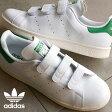 【即納】adidas Originals アディダス オリジナルス スタンスミス コンフォート メンズ レディース STAN SMITH CF TF ホワイト/グリーン AQ5357 FW15 [adidas Originals] スタンスミス ベルクロ スニーカー【bp】