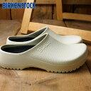 【即納】Birki's ビルキー Super Birki サンダル 靴 スーパービルキー ホワイト(GP068021)/BIRKENSTOCK ビルケンシュトック レディース メンズ【コンビニ受取対応商品】