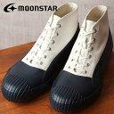 【サイズ交換無料】Moonstar ムーンスター スニーカー...