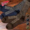 【即納】レッドウィング メンズ アパレル ブーツ ソックス 靴下 REDWING BOOT SOCKS (97173/97174)【コンビニ受取対応商品】【メール便可】