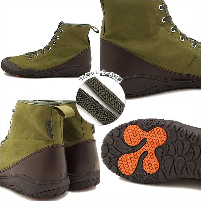 HI-TEC ハイテック スニーカー 靴 メン...の紹介画像3