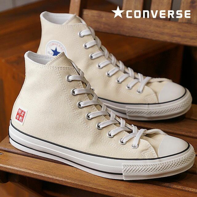 【在庫限り】CONVERSE コンバース スニーカー 靴 メンズ・レディース KURASHIKI-HANPU HI オールスター 100 クラシキハンプ ハイカット ホワイト (32961480 HO17)【ts】