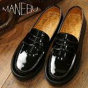 【即納】MANEBU マネブ レザーシューズ VOVO ENAMEL ボボ エナメル コインローファー スニーカー 靴