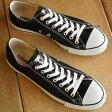 【即納】コンバース キャンバス オールスター ローカット CONVERSE CANVAS ALL STAR OX ブラック (32160321)【e】