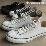 ��¨Ǽ�ۥ���С��� �쥶�� �����륹���� ���å����ե����� CONVERSE LEA ALL STAR OX ��32143480/32143481/32143487�ˡ�e�ۡڥ���ӥ˼����б����ʡ�
