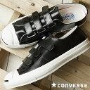 【在庫限り】CONVERSE コンバース スニーカー 靴 メンズ レディース JACK PURCELL V-3 CG LEATHER R ジャックパーセル ベルクロ V-3 CG レザー R ブラック (32243321 SS18)【e】【ts】【コンビニ受取対応商品】