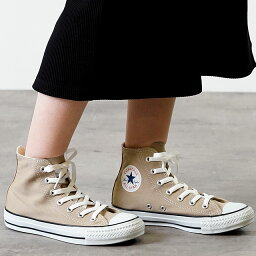 CONVERSE <strong>コンバース</strong> スニーカー 靴 メンズ・レディース ALL STAR COLORS HI オールスター カラーズ <strong>ハイカット</strong> <strong>ベージュ</strong> (32664389 1CL128C)