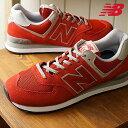 【在庫限り】newbalance ニューバランス メンズ・レディース Dワイズ ML574 ERD チームレッド スニーカー 靴 (ML574ERD SS18)【ts】【コンビニ受取対応商品】