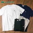 【即納】【メール便可】LACOSTE ラコステ メンズ Tシャツ CREW NECK TEE クルーネック Tシャツ ホワイト ブラック ネイビー グレー (TH622E/TH622EL)【コンビニ受取対応商品】【cop5】