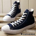 【即納】CONVERSE コンバース スニーカー 靴 メンズ レディース ALL STAR LIGHT HI オールスター ライト ハイカット ネイビー (32069835 SS18)【コンビニ受取対応商品】