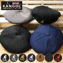 ショッピングキャス KANGOL カンゴール ハンチング キャスケット メンズ・レディース 帽子 Tropic Galaxy トロピカル ギャラクシー (195169501 SS20)