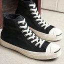 【即納】コンバース CONVERSE ジャックパーセル ゴアテックス RH ハイカット JACK PURCELL GORE-TEX RH HI メンズ スニーカー 靴 ブラック (32263631 SS19)