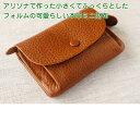 ショッピングくるみ AZ くるみボタン財布ミニ イタリア産のアリゾナで作った、小さな幸せを感じられる、ふっくらミニ財布 スリップオン IAZ-5803