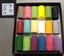 ゴンドラパステル/京色パステル 選び抜かれた18色のパステルは京都の色 王冠化学工業所 kyoiro