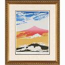 池田満寿夫『二重富士』【絵画・富士山】【通販・販売】