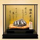『さざれ石』特製ガラスケースつき【国歌・君が代】【通販・販売】