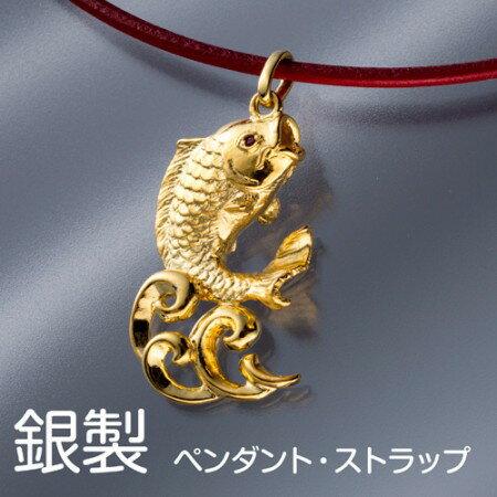 銀製『大勝利よ鯉!』男女兼用【カープ・贈り物・ギフト】【通販・販売】