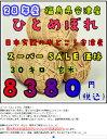 新米28年福島県会津産ひとめぼれ玄米 30キロ