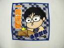 糸谷哲郎八段 ハンドタオル(A)