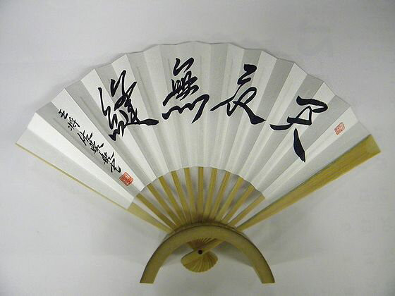 Kudan SATO Yasuyuki light fan 'height approx 140 mm'.