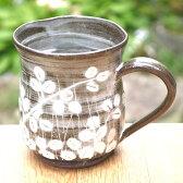 京焼 清水焼 萩がさねマグカップ