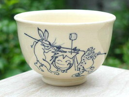 清水焼京焼の窯元陶仙窯の鳥獣戯画 汲出碗 J柄