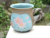 京焼 清水焼 焼締桜マグカップ