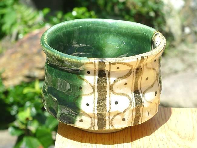 京焼 清水焼 おりべお茶呑茶碗 C柄 陶化