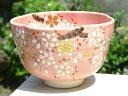 母の日ギフトにおすすめ京焼 清水焼 色絵桜抹茶碗 剛