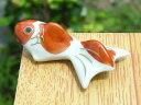 京焼 清水焼 箸置き 金魚単品