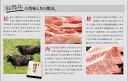 松阪牛小間切れ肉 画像3