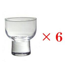 柳宗理 清酒グラス 125ml (6個入り)