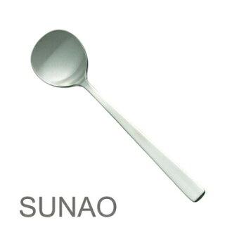 漁夫 (SNO) 銀器湯匙