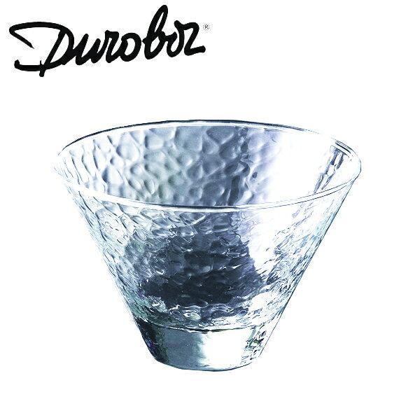 Durobor (デュロボー)HELSINKI (ヘルシンキ) 711/25 (250ml) ガラス グラス コップ タンブラー ベルギー 食器 おしゃれ カフェ レストラン 業務用 高級感 エレガント