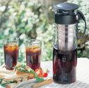 珈琲粉と水だけで作れちゃう!ハリオ 水出しコーヒーポット