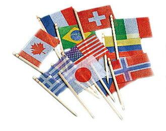 어린이 점심에 꼭! 점심 깃발 万国旗 (200 개입)
