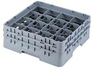 CAMBRO キャンブロ 16仕切 ステムウェアラック 16S738 7-1182-0206 ラック(食器・グラス用)