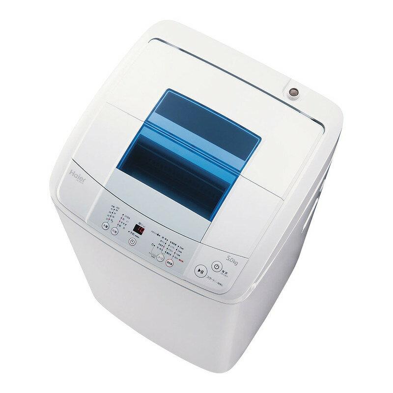 [TKG16-1194] ハイアール 5.0kg 全自動洗濯機 JW−K50M(W)